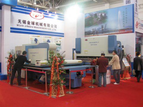 2005 machinery exhibition hydraulic press brake